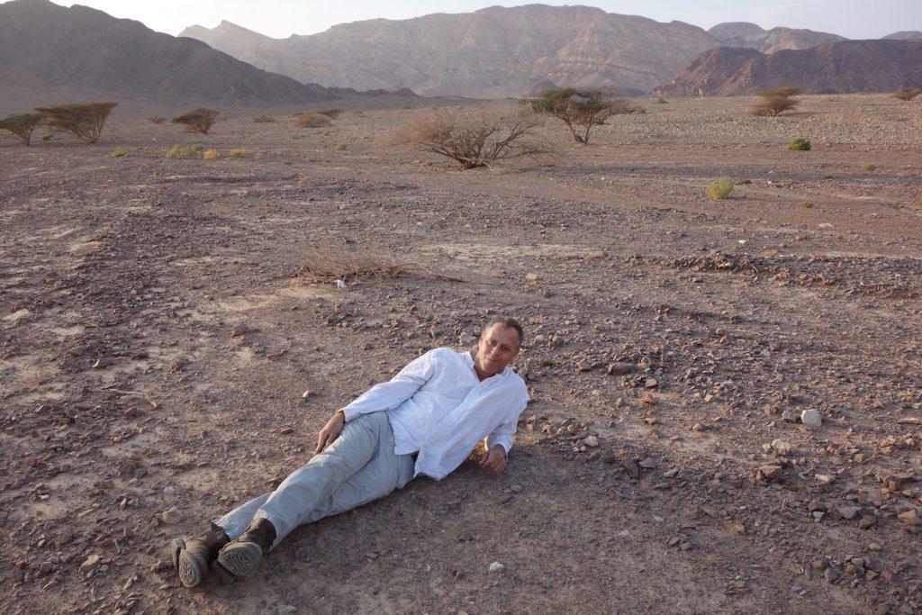 יזהר הנהדר במדבר